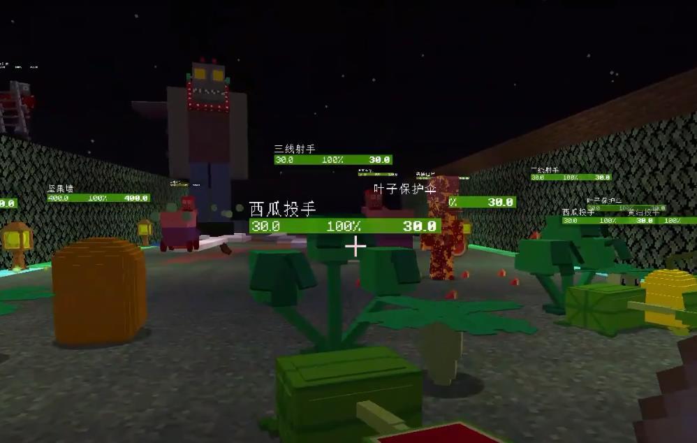 HungTeen's Plants vs Zombies растения против зомби в Майнкрафт